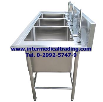 sink 3 หลุม