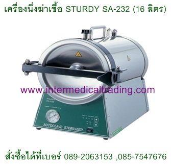 STURDY SA-232