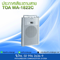 Wireless Meeting Amplifier TOA WA-1822C