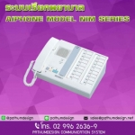 Nurse Call system AIPHONE  ราคา xx,xxx