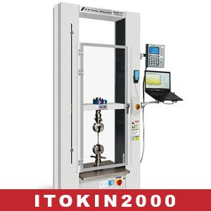 เครื่องทดสอบแรงดึง,เครื่องทดสอบแรงกด,เครื่องวัดแรงดึง,เครื่องวัดแรงกด,เครื่องดึงโลหะ,เครื่องกด,เครื่องดึง,Univesal testing Machine,ITK-KUM-2AN