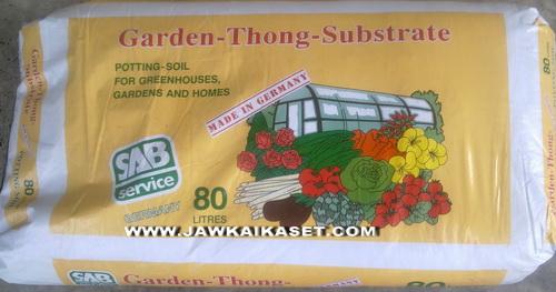 ดินเพาะกล้า,ดินมีเดีย,Graden Thong-Substrate