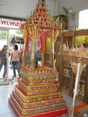 บุษบก 21 นิ้วมีมีความสมส่วนสวยงามของศิลปไทย
