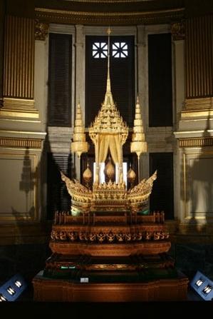 บุษบกมาลางดงามมีคุณค่าศิลปไทย