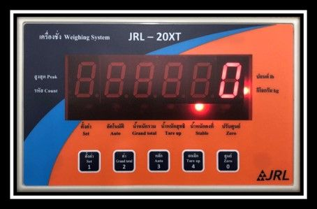 JRL-20XT Silo weighing System