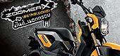 2012-09-06-ZOOMER-X