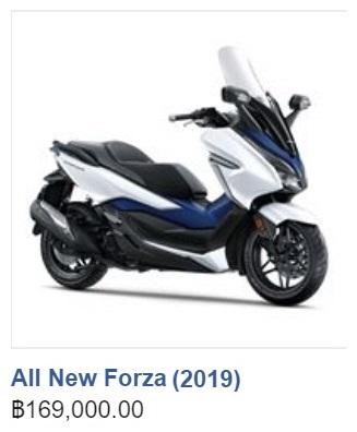 FORZA 300