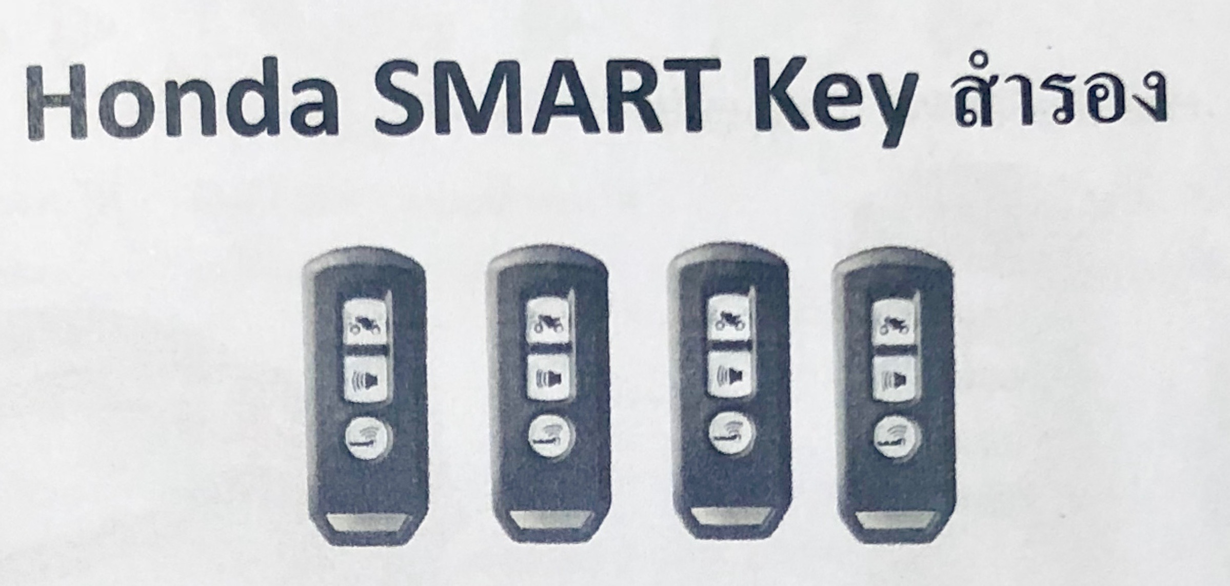 Smart Key For PCX150