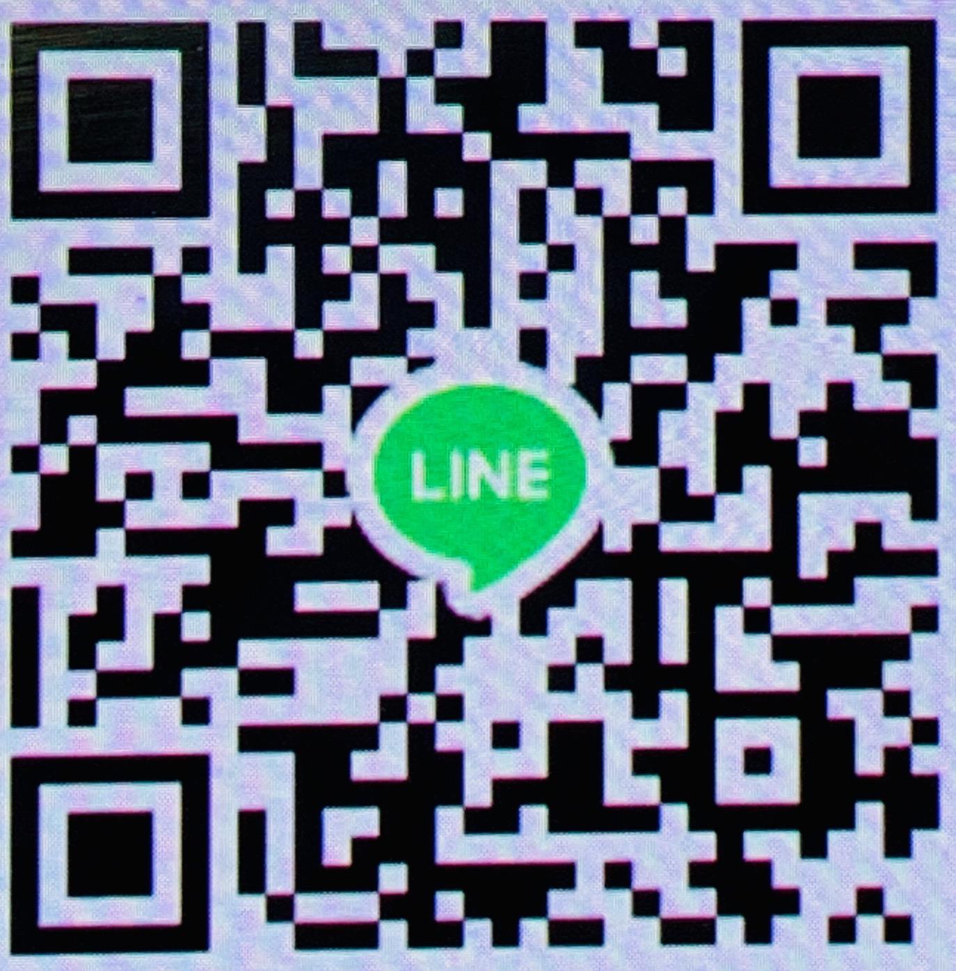 Line id : 056754455