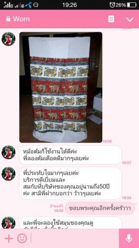 ตู้อบตัวลายไทย