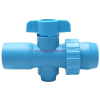 DLP 48 - PVC Valve for Sprayer Tape (���������Ѻ෻��Ӿ��)