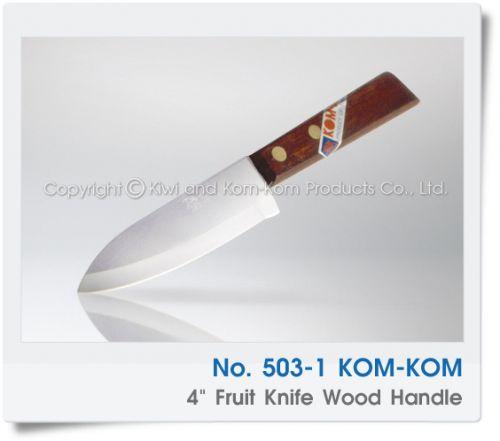 503-1KK มีด คมคม KOM-KOM Brand
