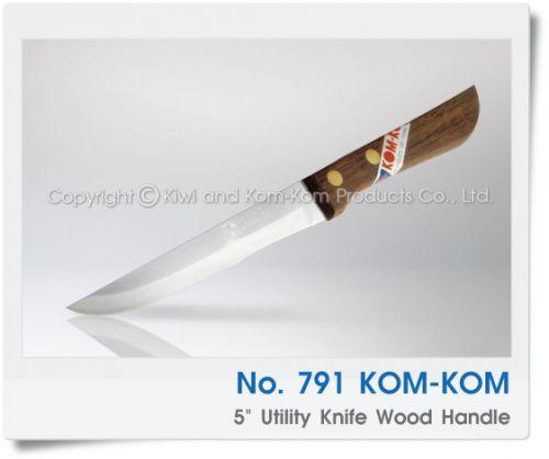 791KK มีด คมคม KOM-KOM Brand