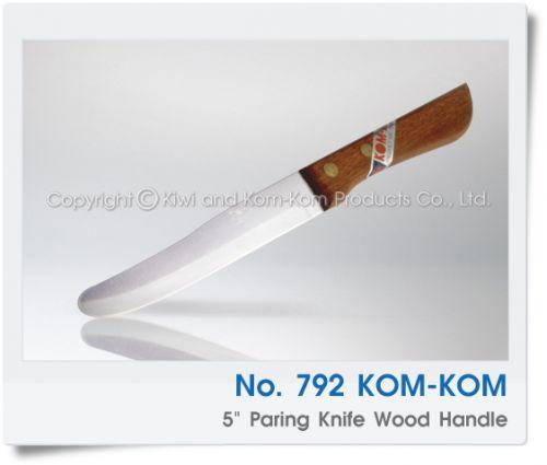 792KK มีด คมคม KOM-KOM Brand