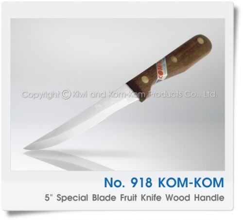918KK มีด คมคม KOM-KOM Brand