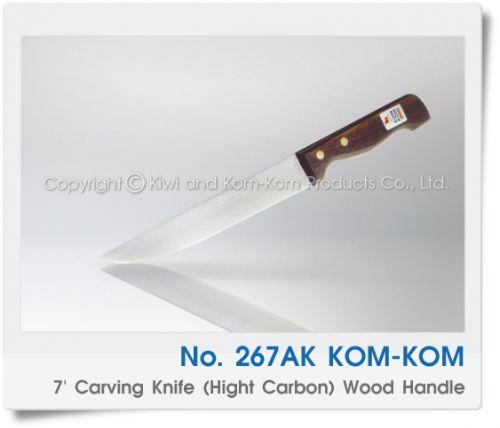 267AKKK มีด คมคม KOM-KOM Brand