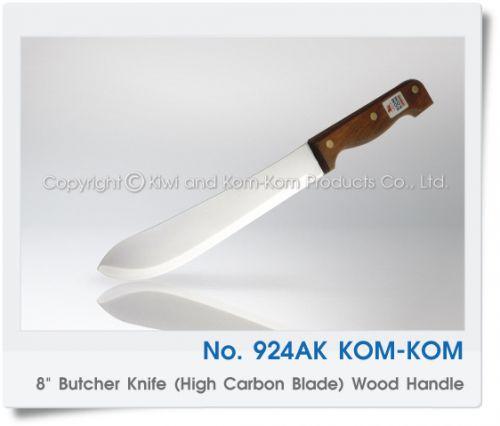 924AKKK มีด คมคม KOM-KOM Brand