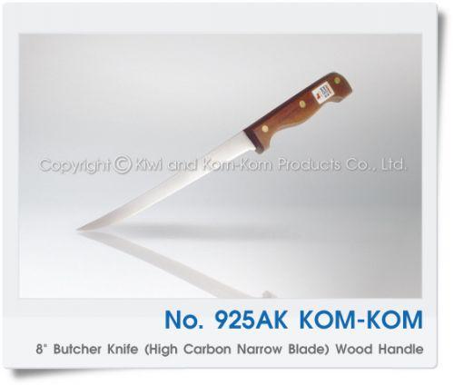 925AKKK มีด คมคม KOM-KOM Brand