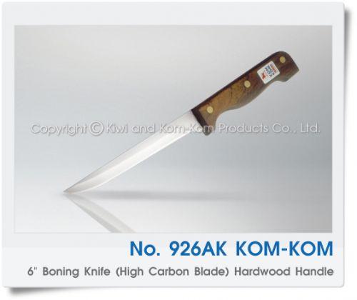 926AKKK มีด คมคม KOM-KOM Brand