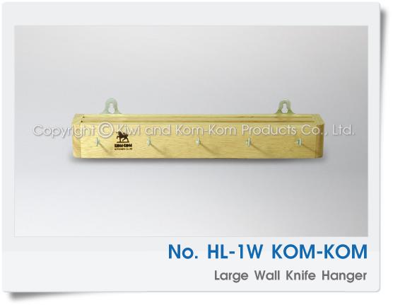 HL1W มีดครัว มีด คมคม  KOM-KOM Brand