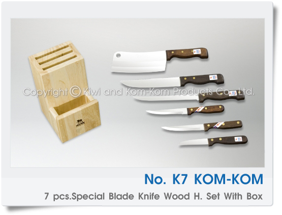 K7 มีดครัว มีด คมคม  KOM-KOM Brand