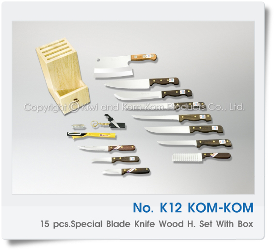 K12 มีดครัว มีด คมคม  KOM-KOM Brand