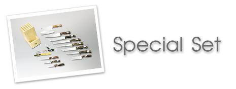Special Set B