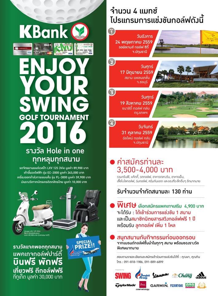 KBank Swing Golf -KOMKOM Golf