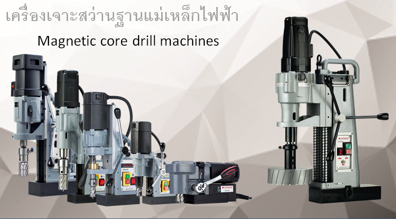 Magnetic core dril machines