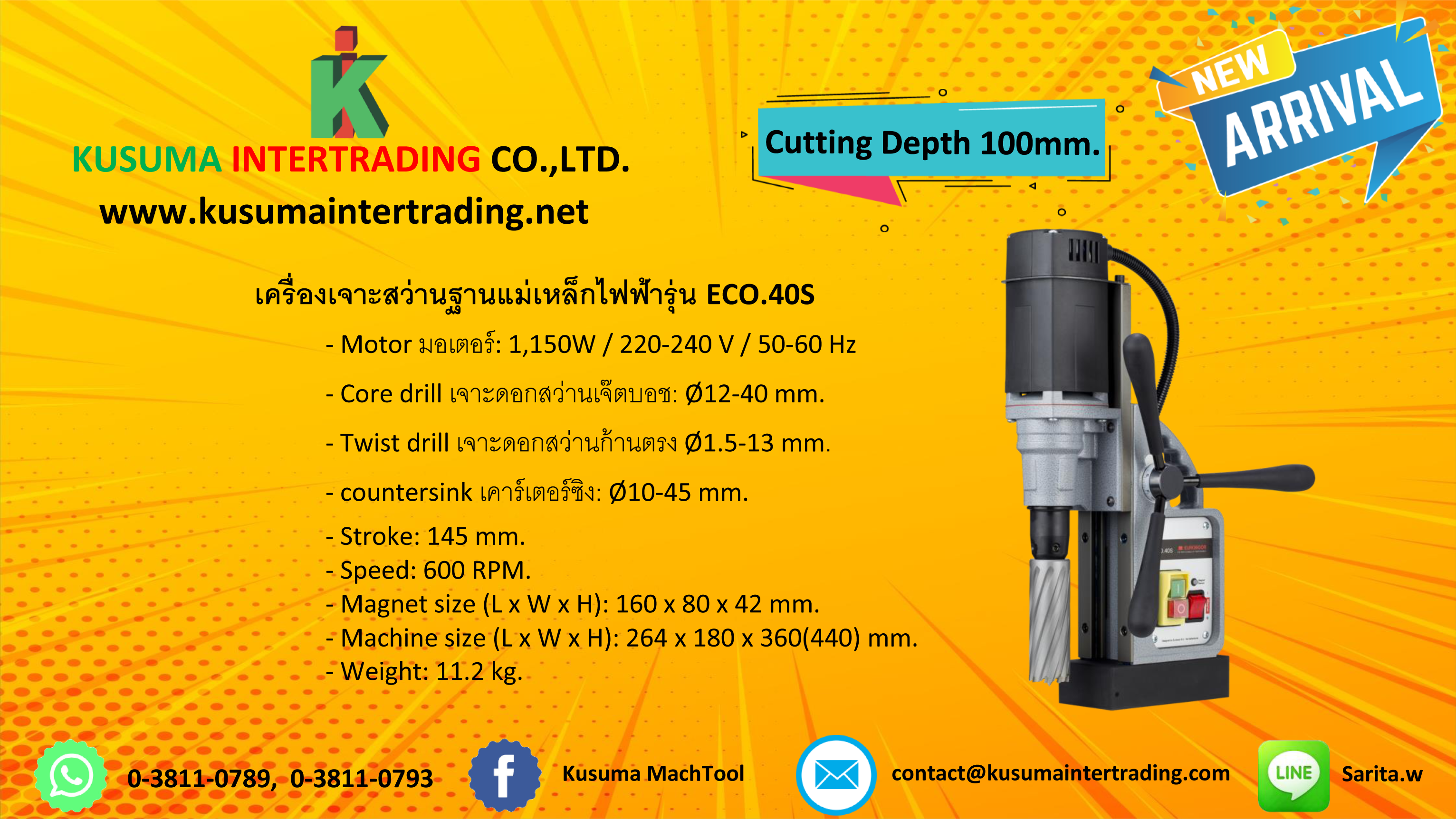 Magnetic core drill machine à¤Ã×èͧà¨ÒÐÊÇèÒ¹°Ò¹áÁèàËÅç¡¢¹Ò´ Diameter Max.40mm. -Cutting depth 100mm.