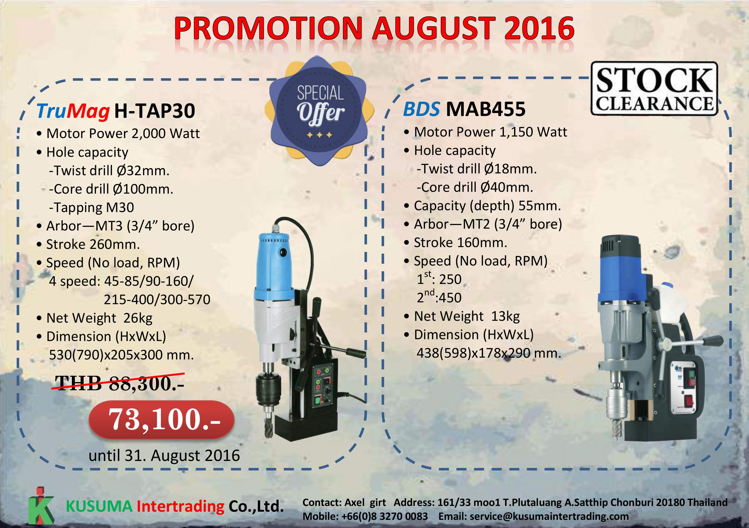 Promotion for August Magnetic base power drill machine H-TAP30, MAB455