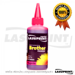 หมึกเติม Brother Inkjet 100ml ( Magenta )