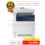 FujiXerox DocuPrint MultiFunction Color Laser รุ่น CM305df (สีขาว)