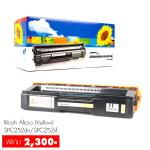 Ricoh Aficio SP C252DN/ SP C252SF (Yellow)