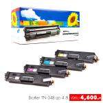 BROTHER HL-4150CDN