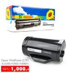 EPSON WorkForce AL-M300 / M300D / M300DN (Black) C13S050690