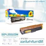 Brother DCP-L3551CDW Yellow