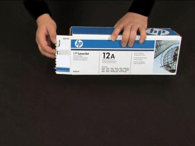 Replace-a-Toner-Cartridge-in-a-Laser-Printer-Step-4
