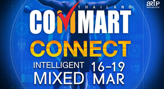LASUPRINT งาน Commart Connect 2017