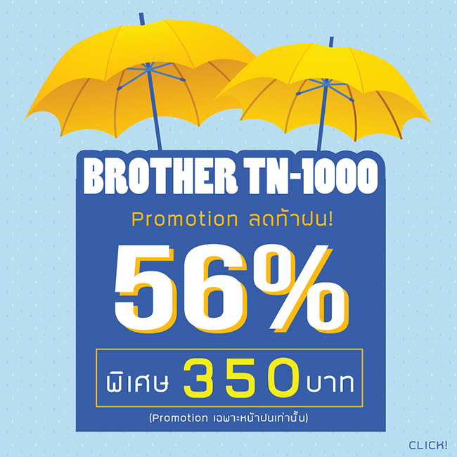 Brother TN-1000