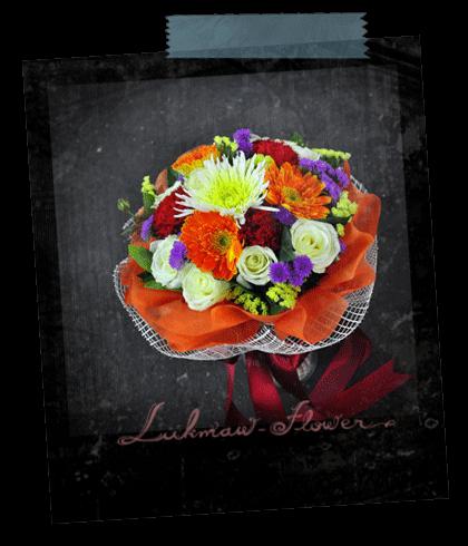 แบบช่อดอกไม้สด003 @ร้านดอกไม้ลูกแมว [Lukmaw-flower.com]