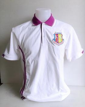 White Men's Polo Shirts