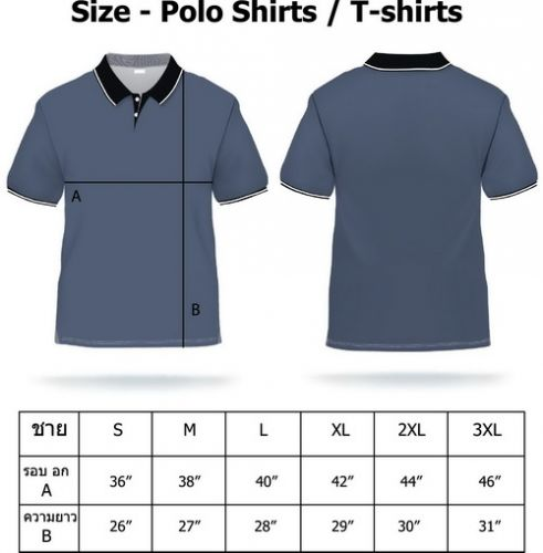 Size of Polo Shirts