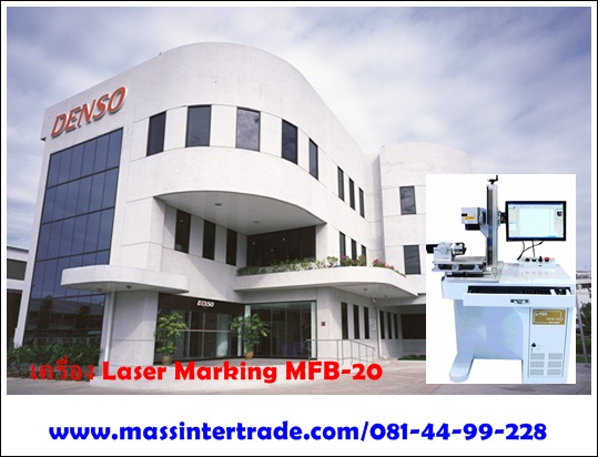 laser fiber