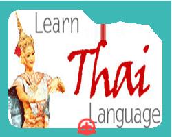 Thai for foreigner