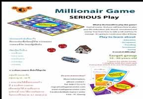 Millionnair game serious play เกมเศรษฐี จำลองชีวิต