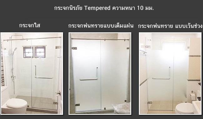แบบกระจก modernshowers