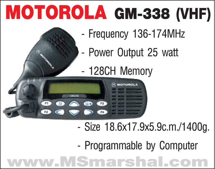 เครื่องวิทยุสื่อสารประจำที่ ยี่ห้อ Motorola รุ่น GM-338 VHF