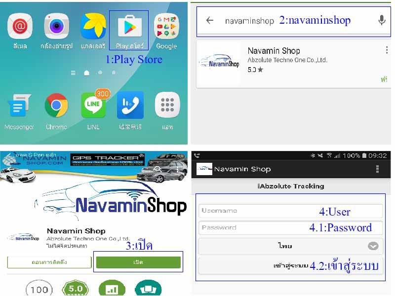 Gps Tracker ติดตามรถ หาเจอ100% navaminshop.com