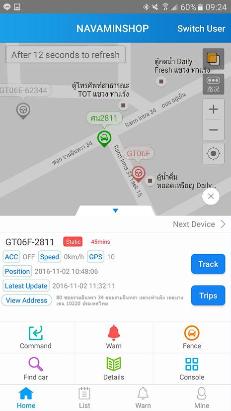 Gps Tracker ติดตามรถ กันขโมย โทรกลับทันทีเมื่อเปิดประตูรถ
